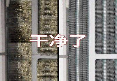 昆明中央空调清洗公司,云南中央空调清洗流程