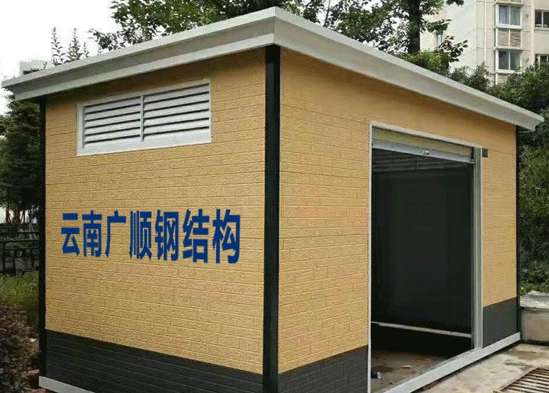 住人集装箱活动房厂
