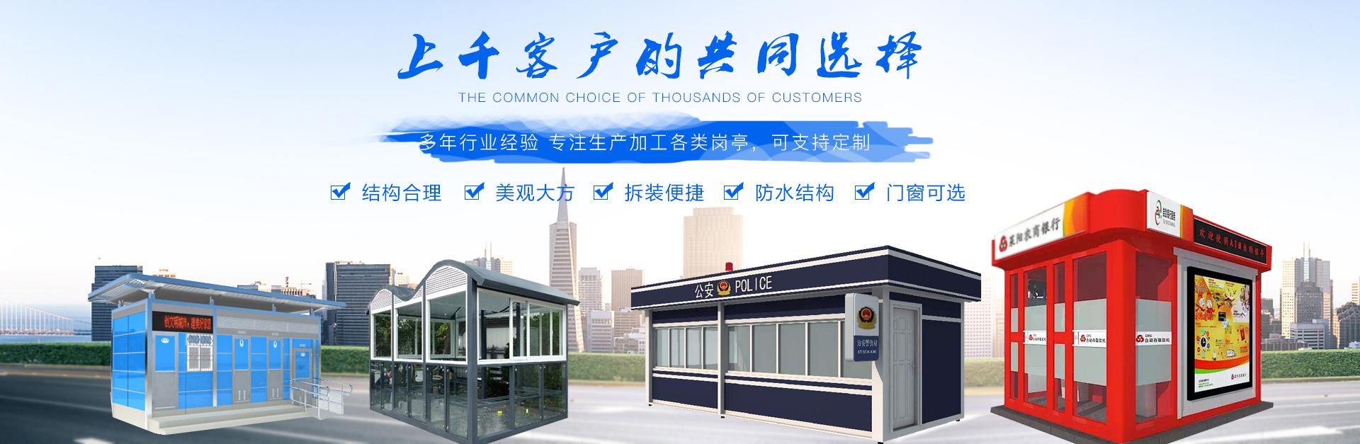 云南移动厕所生产厂家