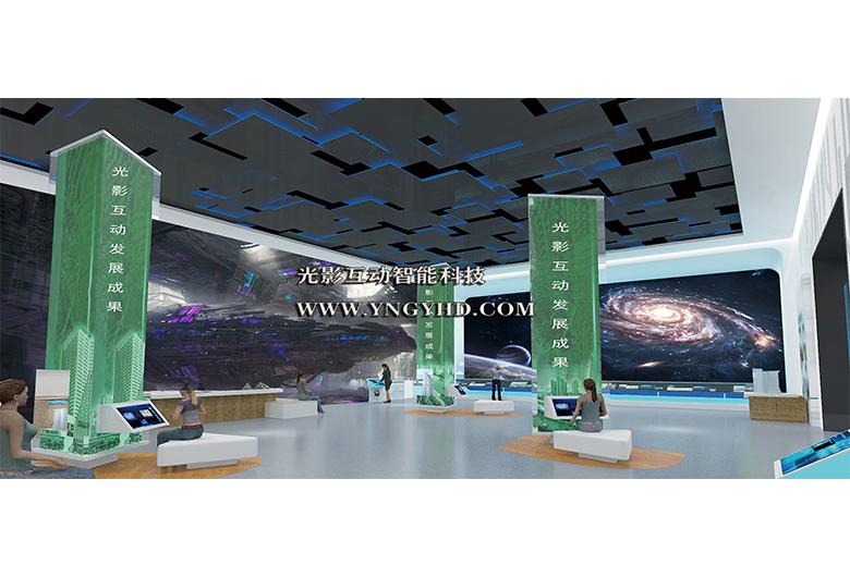 昆明数字科技展厅