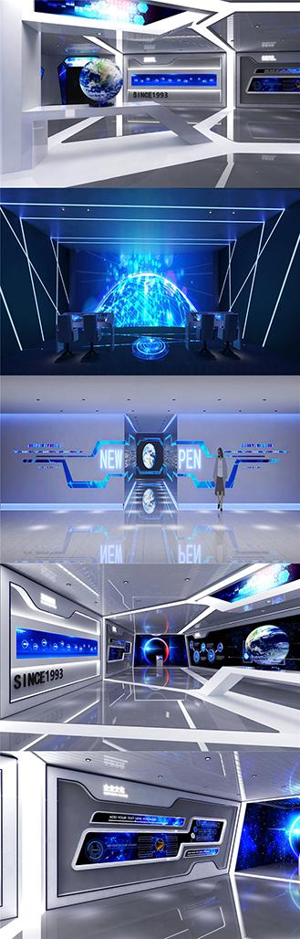 互动数字展厅