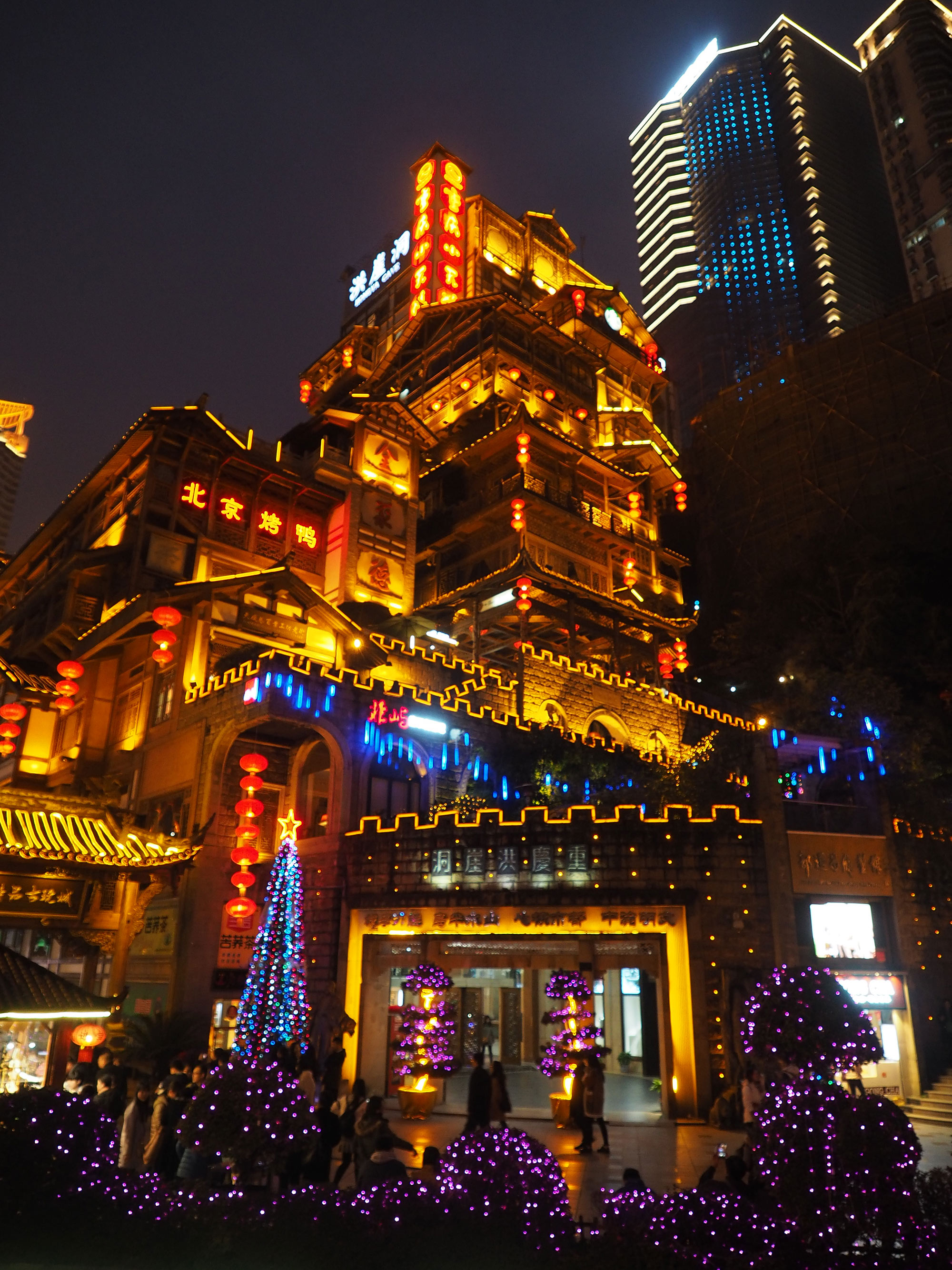 云南文旅景区夜游项目策划设计分为四个阶段