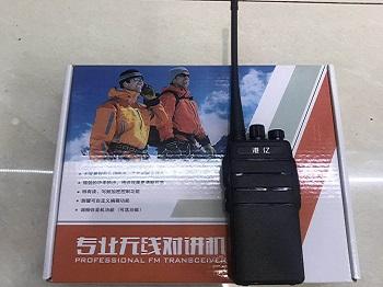 新万博里约manbetxG525.