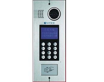 液晶可视刷卡主机805款