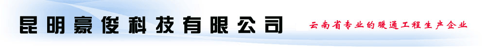 昆明AG利來app科技有限公司_Logo