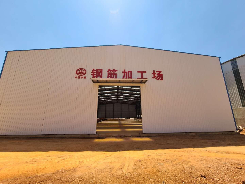 钢筋加工厂彩钢大棚搭建安装