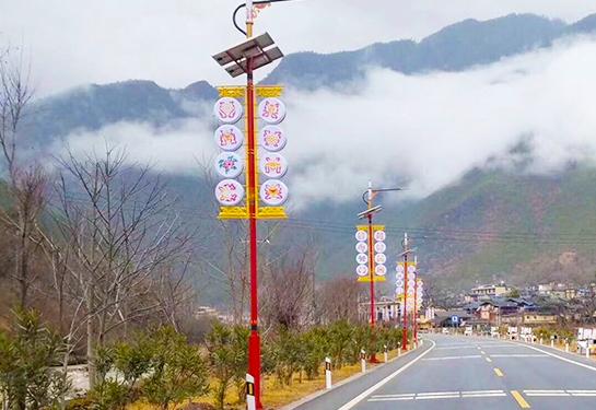 云南民族特色太阳能路灯