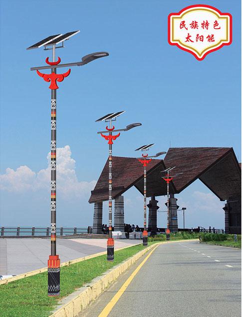 昆明民族特色太陽能路燈