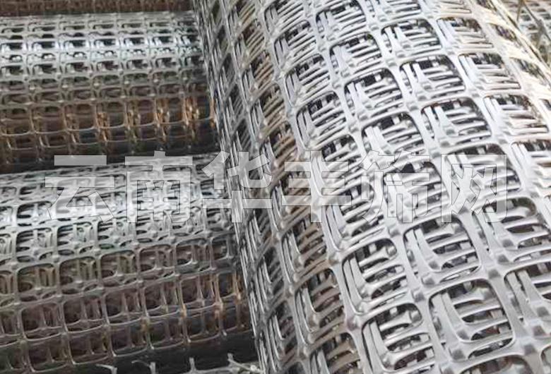 土工钢塑土工格栅