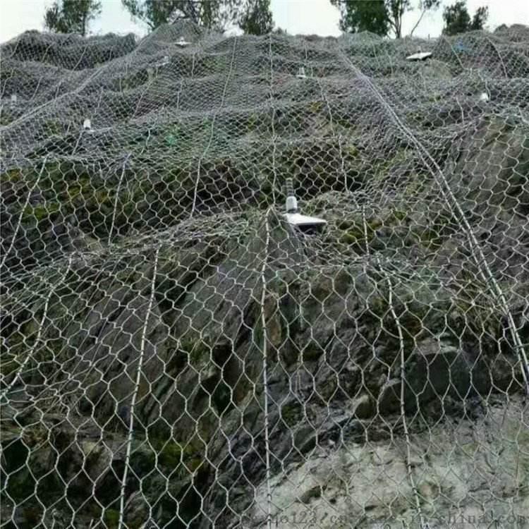 云南边坡柔性防护网和被动柔性防护网的区别?