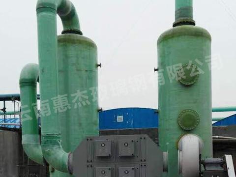 云南玻璃钢废气净化塔厂家