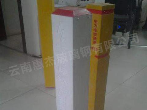 云南玻璃钢型材拉挤厂家