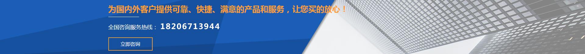 云南惠杰玻璃钢为国内外客户提供可靠、快捷的服务