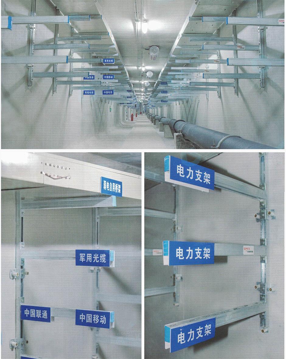 云南地下管廊安装