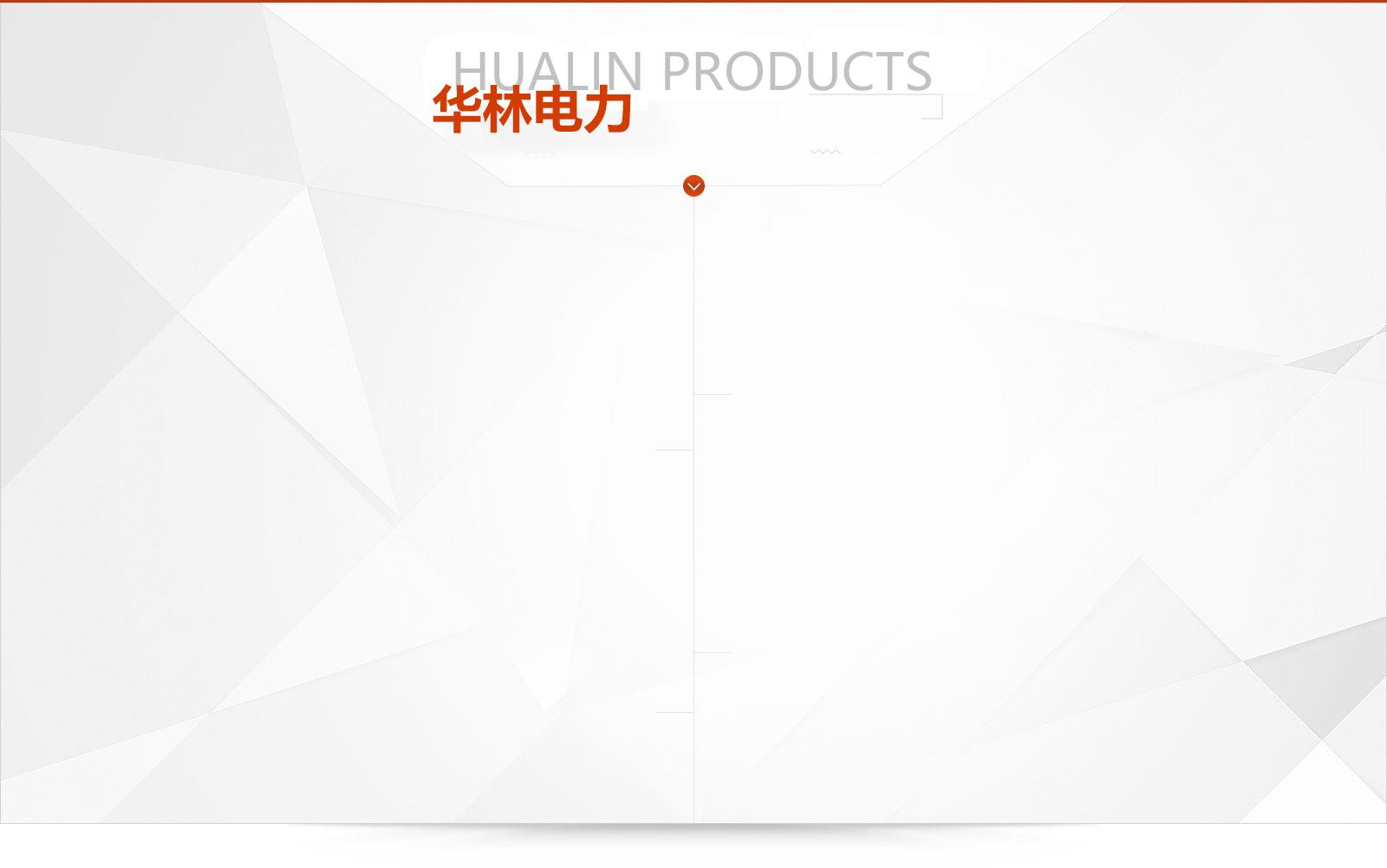 云南电力器材,云南电力器材报价,云南电力物资,云南电力物资价格,昆明电力镀锌铁附件厂家