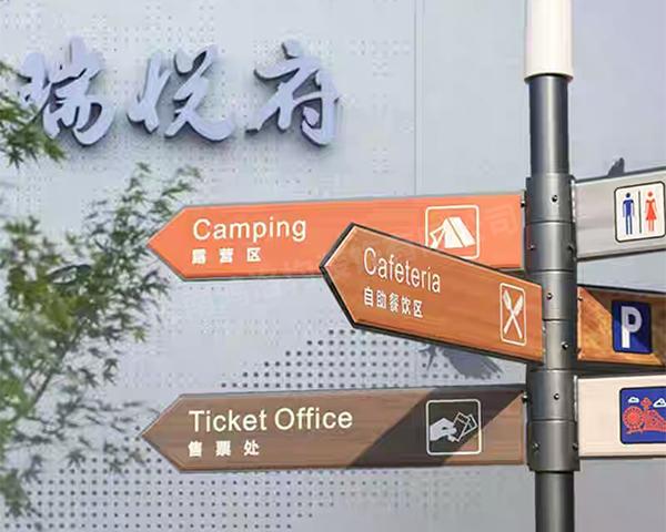 道路指示标识牌