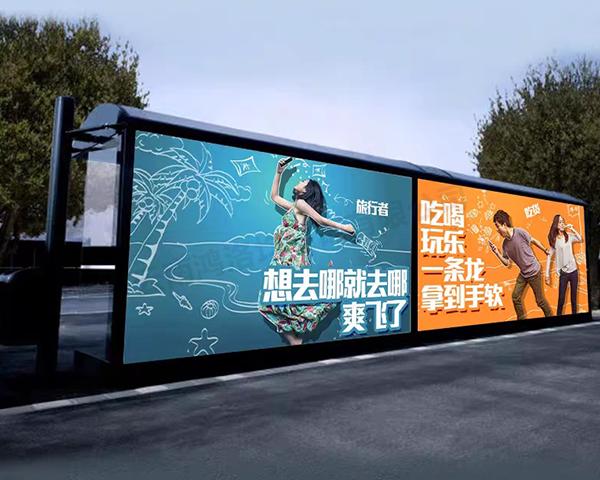 蒙自公交车站候车亭不锈钢广告宣传栏