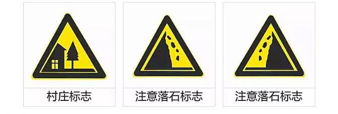 楚雄广告标识标牌制作