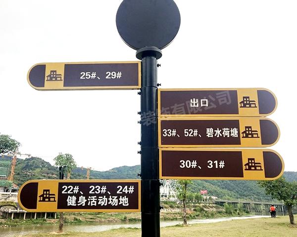 云南指示标识牌制作厂家