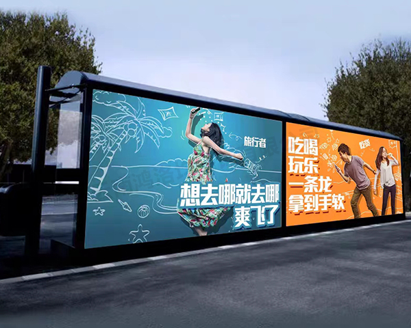 云南芒市广告牌制作公司