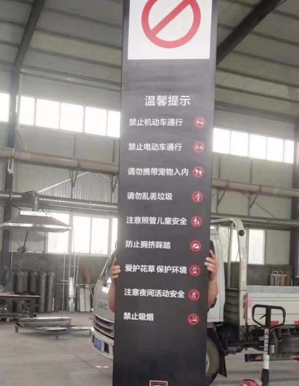 云南交通标识牌制作厂家