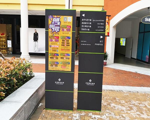 云南购物中心标识设计