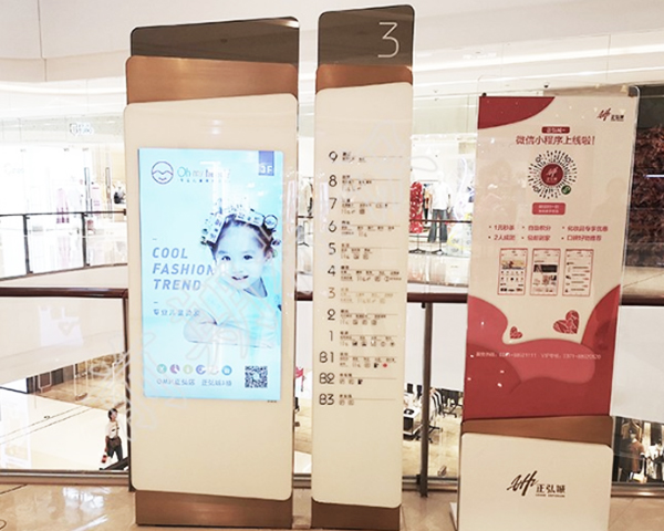 昆明购物中心标识设计