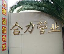 昆明万博manbetx官网网页版厂家