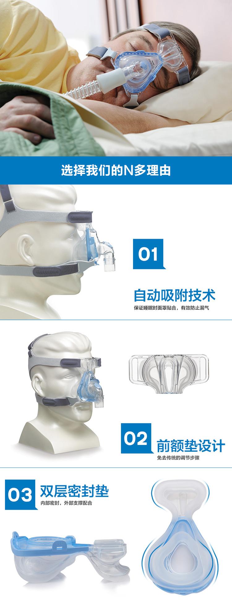 云南飞利浦呼吸机鼻罩