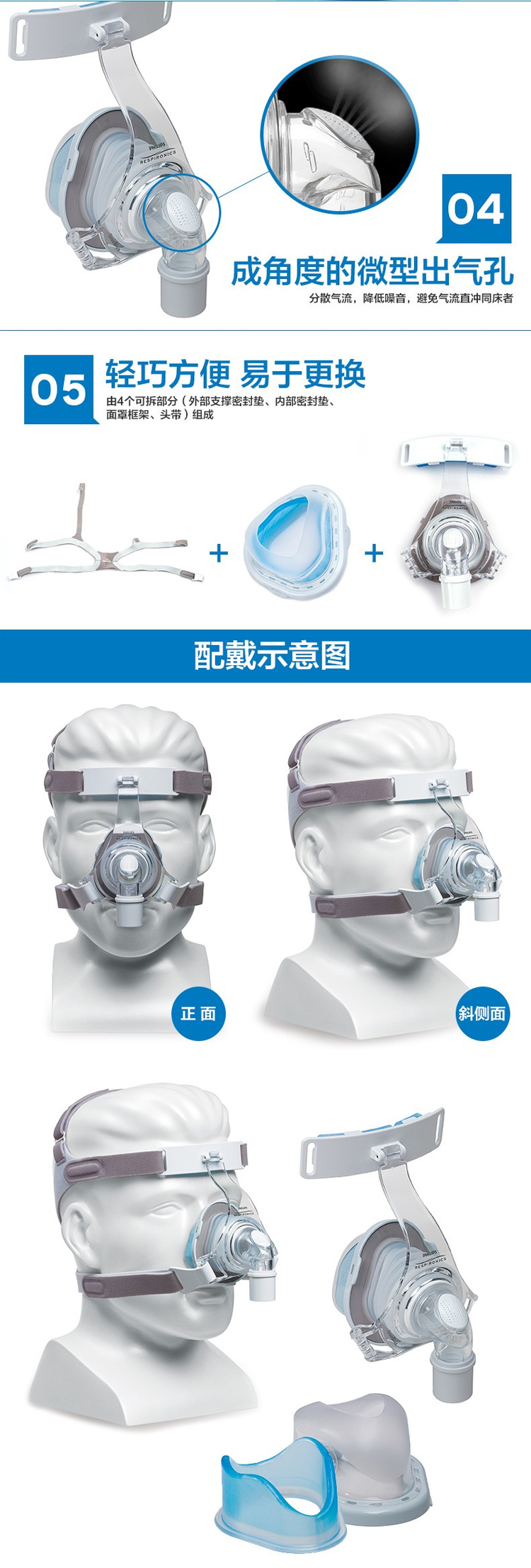 昆明家用呼吸机鼻罩