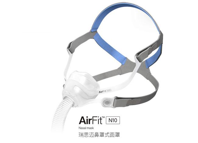 选择呼吸机面罩有什么技巧