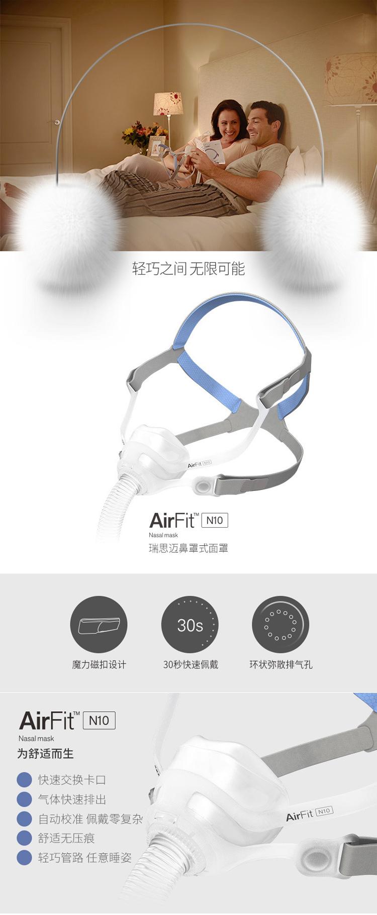 云南家用呼吸机面罩