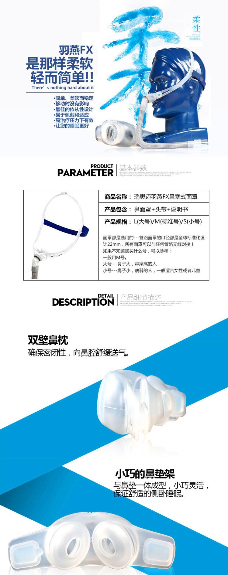 云南家用呼吸机配件品牌
