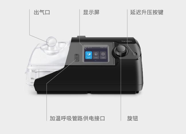 云南睡眠呼吸机品牌