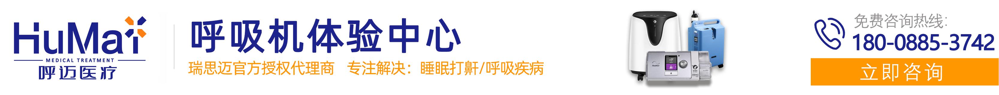 云南呼迈商贸有限公司_Logo