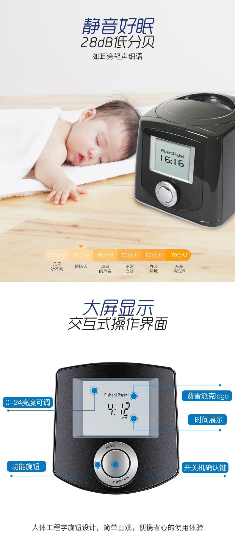 睡眠止鼾呼吸机