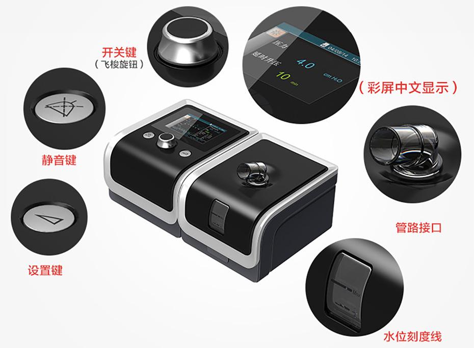 北京瑞迈特呼吸机的安装要注意哪些问题?