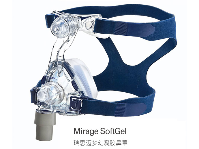 呼吸机面罩该怎么选,怎么样选择适合自己的呼吸机面罩