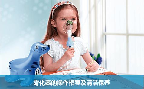 呼吸机维修与保养