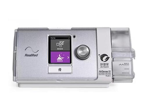 AirSense™ 10 AutoSet™ Plus C 全自动单水平睡眠呼吸机