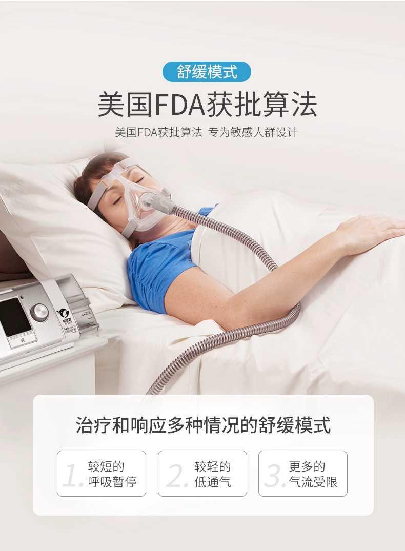 昆明呼吸机c+多少钱一台