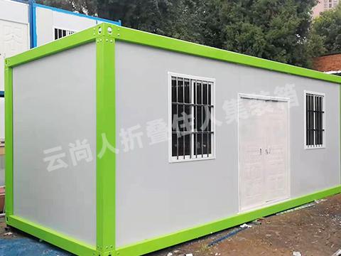 云南拼装式住人集装箱房厂家