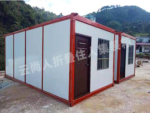 云南固定式工地集装箱生产