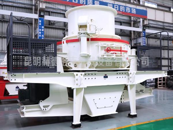 云南制砂机厂家介绍怎样做才能有效控制制砂机的故障率