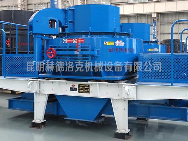 在云南哪里可以买到便宜质量又好的河卵石制砂机