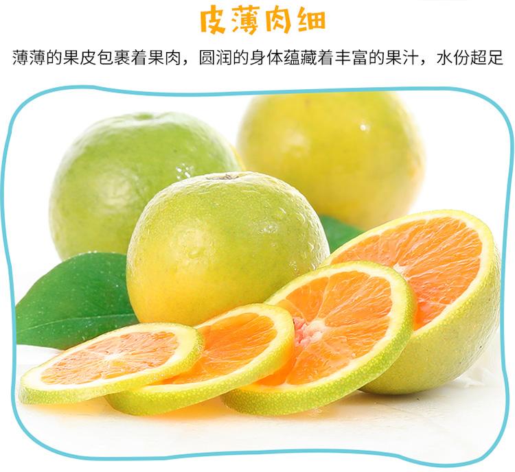 昆明黄心冰糖橙