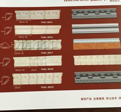 彩色屋檐线条模具