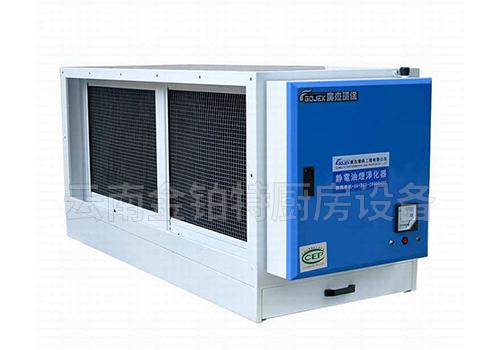 新型静电式油烟净化器