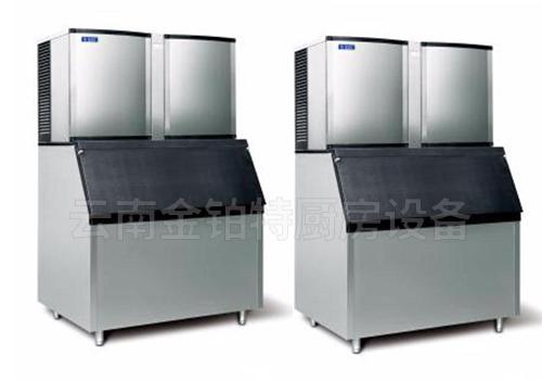 厨房分体式制冰机