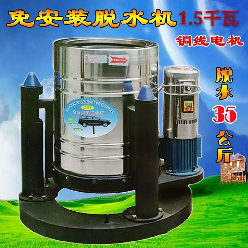 昆明脱水机,云南脱水机多少钱一台